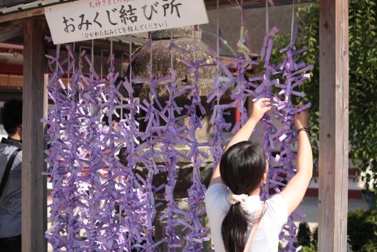 Sacred lots, Dazaifu Tenmangu
