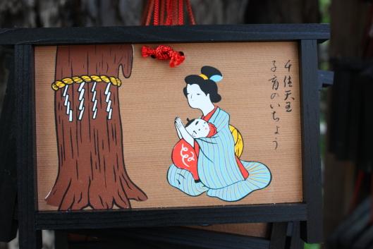 Ema votive tablet of Susanoo shrine