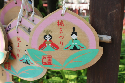 Ema votive tablet for Susanoo shrine's Doll's festival