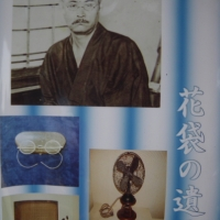 Modenized factory, successful novelist Katai and failure, Tatebayashi in Gunma