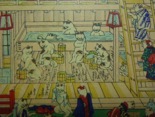 """Kunitoshi Utagawa, """"Cat's hot spring"""""""