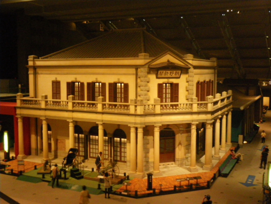 Choya newspaper company at Edo-Tokyo museum