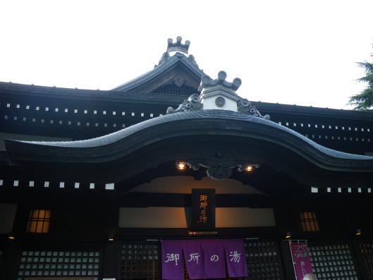 Goteyu at Kinosaki