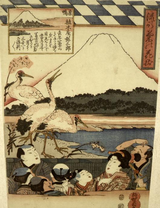 chrysanthemum figure of Mt. Fuji and cranes in Edo period