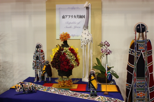 Japan Grand Prix International Orchid Festival 2013 in Tokyo