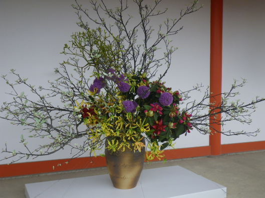 Flower arrangement of Ninnaji temple Omuro sect