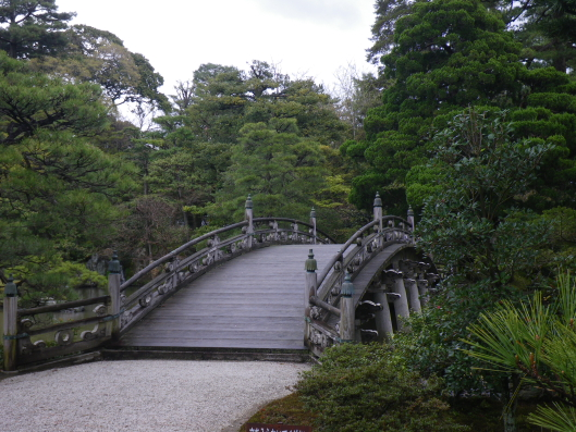 Kyoto Imperial palace's garden